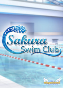 Sakura Swim Club